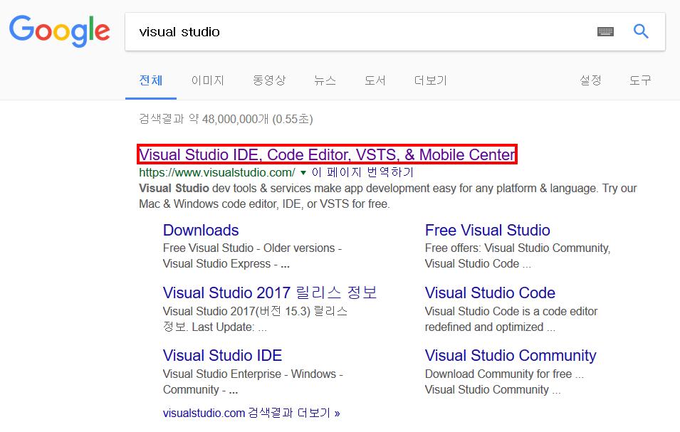 Visual Studio 2017 Community Download